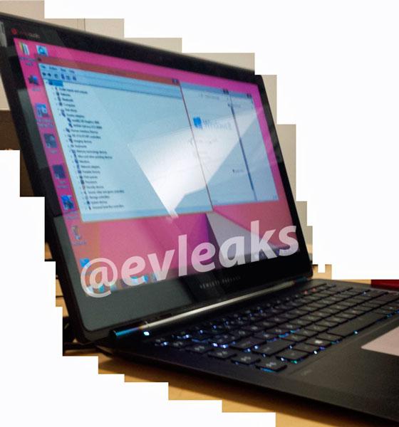 Se filtra el primer portátil gaming de HP, Imagen 2