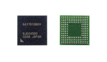 Nuevo RISC de Renesas SH7618 para cámaras, DVDs y similares, Imagen 1
