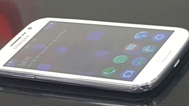 Se filtran imágenes del Z2, la renovación de la apuesta por Tizen de Samsung, Imagen 1