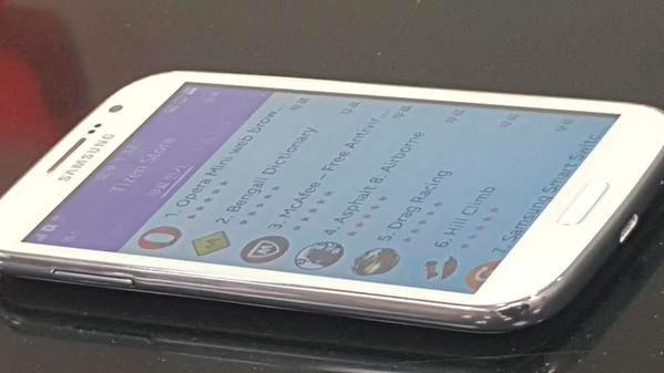 Se filtran imágenes del Z2, la renovación de la apuesta por Tizen de Samsung, Imagen 2