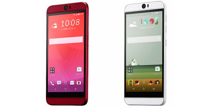HTC J Butterfly, ya es oficial el smartphone más potente de HTC, Imagen 1