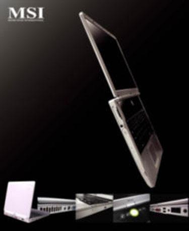Msi presentara sus nuevos productos en el CES 2004, Imagen 1