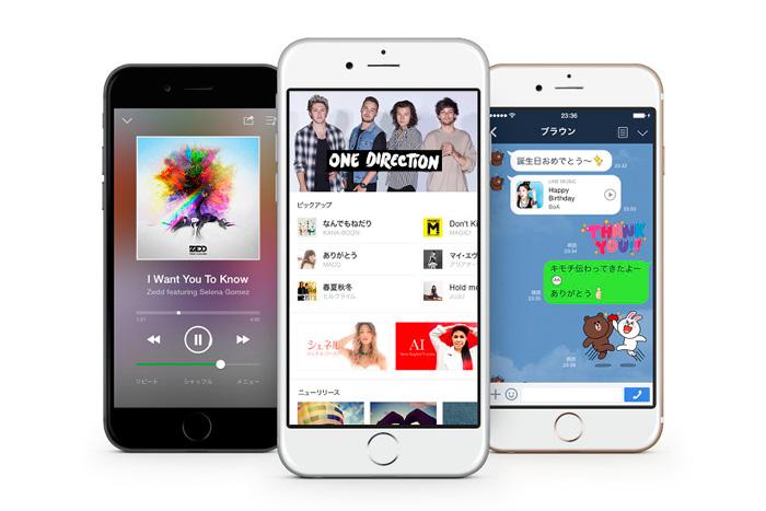 Line Music se une a la fiesta de servicios de música en streaming, Imagen 1