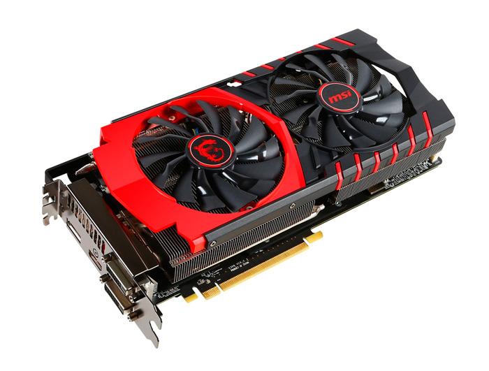 MSI presenta sus Radeon 300 personalizadas, Imagen 1