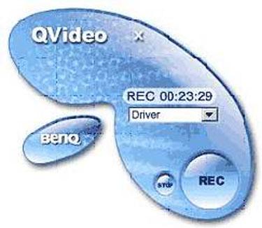 BenQ presenta su nuevo software de grabación digital, Imagen 1