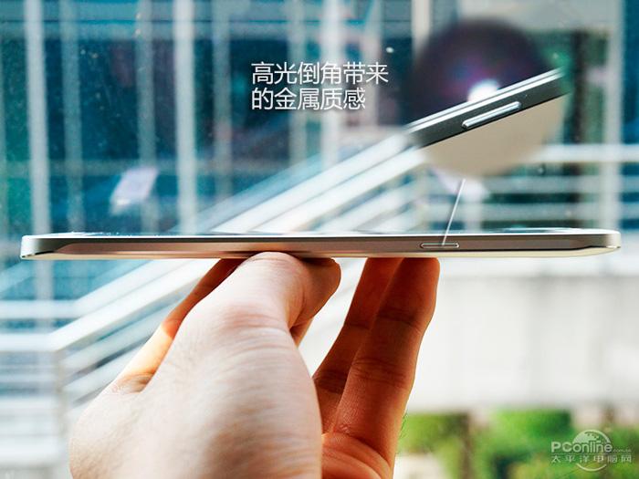 Filtradas imágenes del Samsung Galaxy A8, Imagen 1