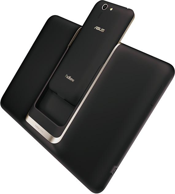 ASUS prepara el Padfone S2 con un Snapdragon 820, Imagen 1