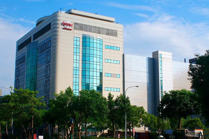 Acusan a Samsung de realizar espionaje industrial a TSMC, Imagen 1