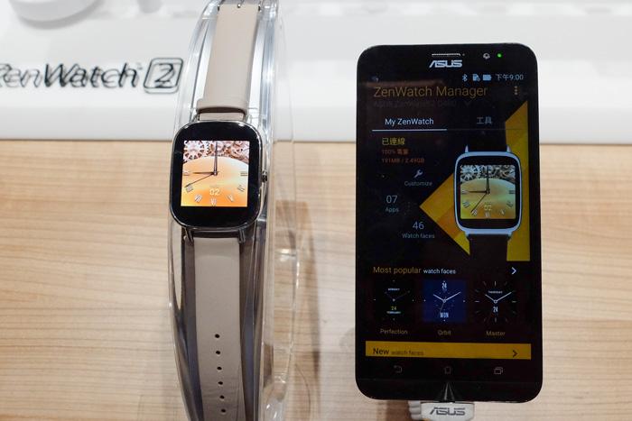 El ASUS ZenWatch 2 llegará en octubre por 149 Euros, Imagen 1