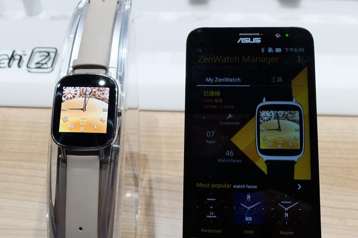 El ASUS ZenWatch 2 llegará en octubre por 149 Euros, Imagen 3