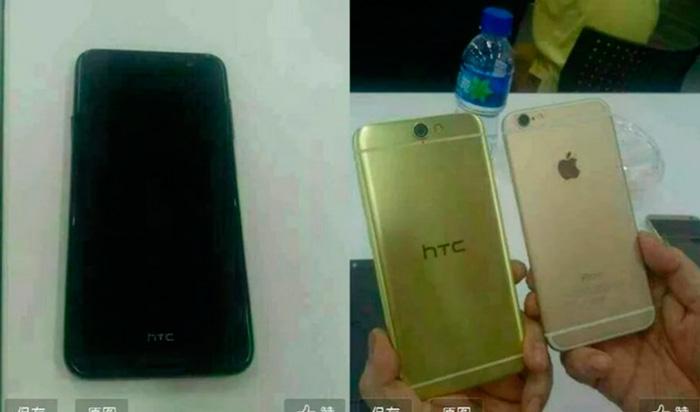 Filtrado el HTC One A9 , Imagen 1
