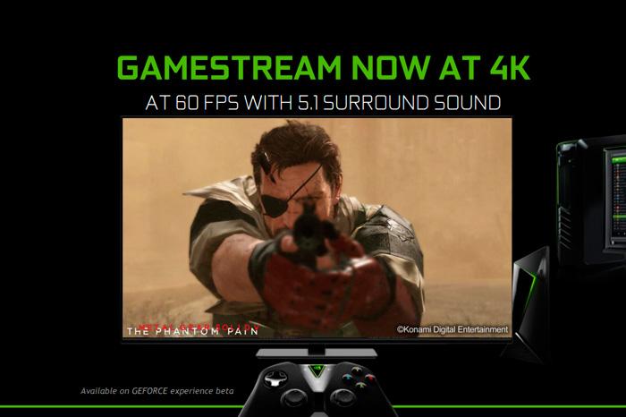 NVIDIA actualiza su GeForce Experience con streaming 4K y otras mejoras, Imagen 1