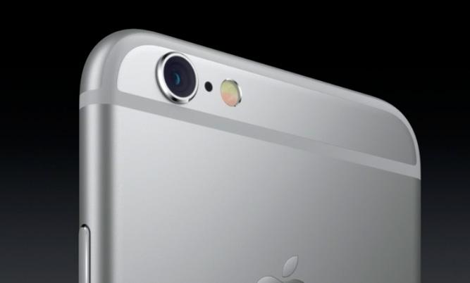 Apple no puede acceder al contenido protegido de los iPhone con iOS 8 y superior, Imagen 1