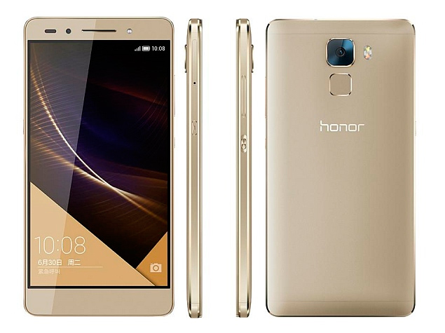 Huawei amplía a 32 GB la memoria interna de su Honor 7, Imagen 1