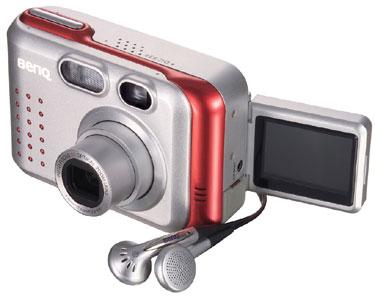 BenQ presenta nueva cámara digital revolucionaria, Imagen 1