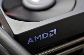Disipador AMD Wraith