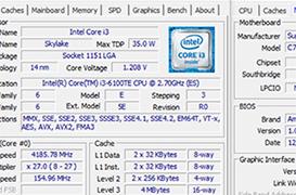 Intel solo entiende al overclocker como una máquina de hacer billetes