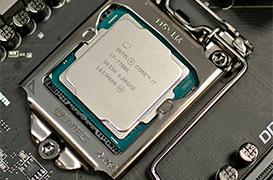Intel Kaby-Lake Core i7-7700k