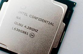 Intel Kaby-Lake Core i3-7350K