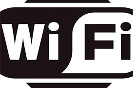 Diferencias entre Wifi-AX y Wifi-AD, la próxima generación Wifi