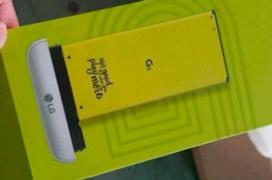 El LG G5 tendrá un sistema modular de baterías y otros accesorios