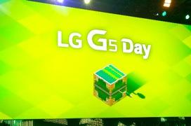 LG presenta oficialmente el LG G5