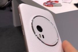 Probamos el ASUS ZenFone Zoom con su Zoom óptico de 3 aumentos
