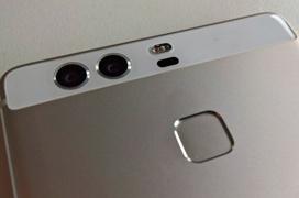 Huawei apostará por una cámara doble en su nuevo smartphone P9