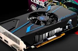 AMD lanza por sorpresa la Radeon R7 350, la más modesta de la serie 300