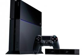 Hasta el año que viene los jugadores de PlayStation Network no podrán cambiar sus nombres de usuario
