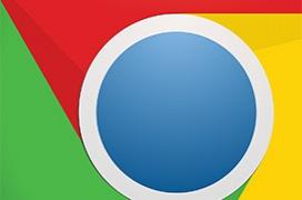 El consumo de RAM en la última actualización de Chrome sube entre un 10 y un 13% para mejorar la seguridad