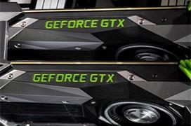 Filtrados los resultados de 3DMark de la GTX 1070 Ti, queda entre una Vega 56 y Vega 64