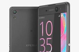 Sony anuncia el enorme Xperia XA Ultra de 6 pulgadas con cámara frontal de 16 MP