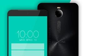 Avistado un ASUS Zenfone 3 con Snapdragon 820, 4 GB de RAM y cámara de 23 Megapíxeles