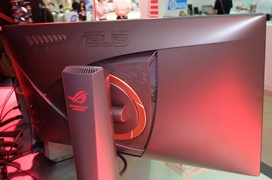 ASUS ROG Swift PG258Q: monitor gaming con panel de 240 Hz