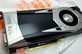 Aparece la NVIDIA GeForce GTX 1060 en Hong Kong