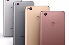 ZTE Nubia Z11, Snapdragon 820 y 6 GB de RAM para competir en la gama alta