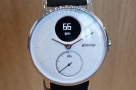 Withing Steel HR, un reloj analógico con monitorizador de actividad