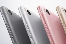 Xiaomi Mi 5S por menos de 325 Euros