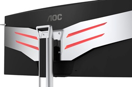 AOC AGON AG352QCX, monitor gaming curvado de 35