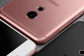 Meizu trabaja en el M5 Note, un smartphone de gama de entrada