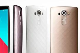 LG G4 por tan solo 249 Euros