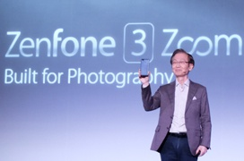 ASUS ZenFone 3 Zoom con doble cámara