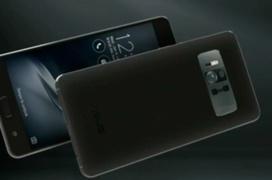 ASUS ZenFone AR con Project Tango y realidad virtual Daydream