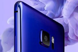 HTC apuesta por la doble pantalla para reconquistar la gama alta con su U Ultra