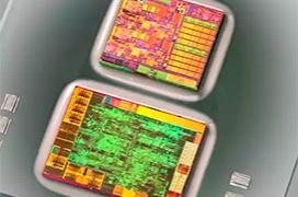El primer procesador Intel con gráficos AMD Radeon llegara en 2017