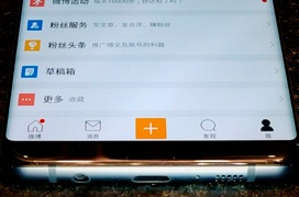 El Samsung Galaxy S8 mantendrá el conector de auriculares