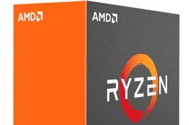 Ya se pueden reservar en España los procesadores AMD Ryzen R7