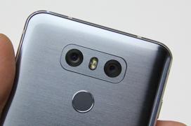 LG anuncia un G6+ con carga inalámbrica y una variante de 32 GB