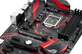 ASUS lanza sus placas ROG Strix B250H y B250G Gaming